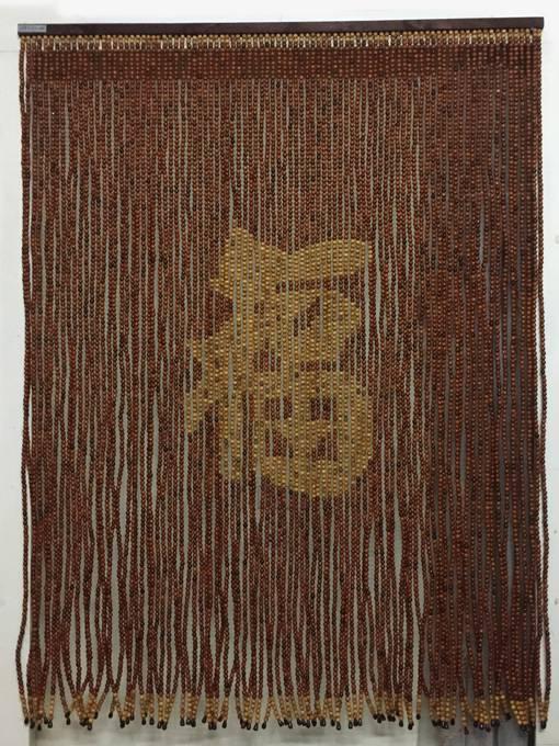 Rèm hạt gỗ Hương chữ Phúc Hán