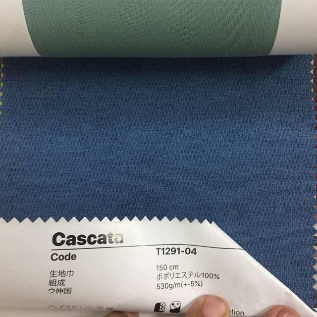 Vải Nhật DEPO Cascata T1291-04